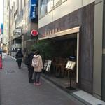銀座2丁目ミタスカフェ - お店の入り口
