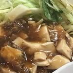 東洋軒 - 麻婆豆腐