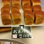 もんまるとる - お米パン 108円