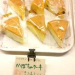 もんまるとる - かぼちゃケーキ 141円