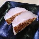 スシロー - 天然真鯛