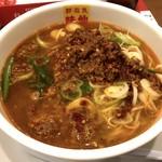 郭 政良 味仙 - Bセット(1,000円)&麺大盛(200円)