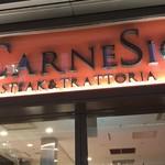 ステーキ&トラットリア カルネジーオ - メイン写真:
