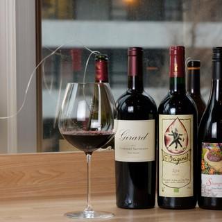 ◇ワイン・サワー◇多彩なドリンクを豊富に取り揃え