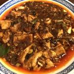 80573342 - 麻婆豆腐