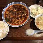 80573344 - 麻婆豆腐ランチ(900円)