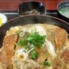 Dangoan - 料理写真:カツ丼。美味しいです。