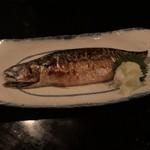 酒 龍馬 - 若狭の焼き鯖