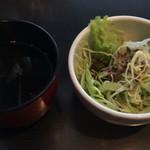 さくらみち - スープとサラダ