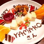 北海道海鮮・個室情緒 ~23番地~ - デザートプレート       要相談♡