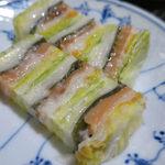 銀座若菜 -