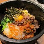 肉料理 将 - 石焼ビビンバ定食 800円