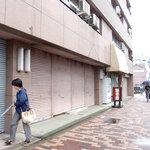 餃子屋麺壱番館 - 八熊通りに面したビルの一階は、もう一見、たぬき親父の串カツ屋以外はシャッターが下りている。