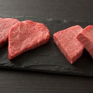 国産A5黒毛和牛焼肉フィレ肉、シャトーブリアン!