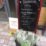 スローフードカフェ ふわり - 立て看板と野菜