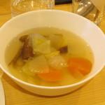 スローフードカフェ ふわり - 根菜の柚子塩ポトフ