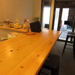 スローフードカフェ ふわり - 内観