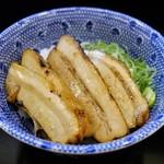 つけ麺専門店 二天一流 - チャーシュー丼(350円)
