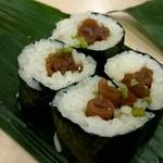 寿司 魚がし日本一 - 葉わさび巻