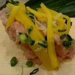 寿司 魚がし日本一 - ねぎとろタクこぼれ
