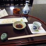日本料理 水車本店
