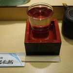 北辰鮨 - ドリンク写真:四季の松島~☆