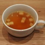 デンバープレミアム - スープ