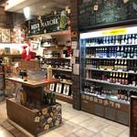 世界のビール博物館 - 販売コーナー