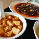 80591225 - 激辛麻婆豆腐定食