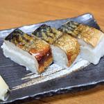 手打ちそば まえかわ - 焼き鯖の押し寿司