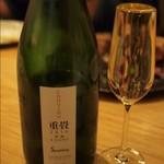 SARU Wine Japan Bistro - ハギースパークリング重畳
