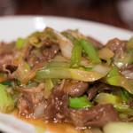 上海小吃 - 2018.2 大蒜羊肉(1,500円)羊肉とネギの炒め