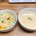サウザンステーキ - サラダ、スープ付き