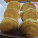 あじまん - 料理写真:粒あんとカスタードクリーム