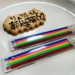 お菓子工房 菓樹 - ローソクとバースデープレートは残ってます…