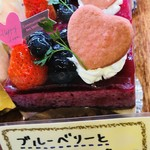 お菓子工房 菓樹 - ブルーベリーと北海道チーズムース