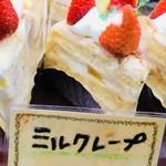 お菓子工房 菓樹 - ミルクレープ