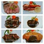 レガーロ - メイン料理