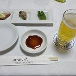 やまいち - ビール&前菜2018.02.03