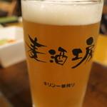 阿佐ヶ谷20TAPS -