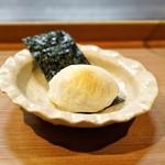 日本料理 きた川 - ☆唐墨餅