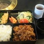 焼肉 新羅 - 焼き肉弁当750円(税込)