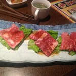 焼肉家 炎'S - 料理写真:
