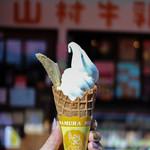 山村みるくがっこう - 料理写真:みるくなソフトクリーム 小コーン☆