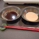 青空はっぱなっぱ - ゴマダレとポン酢