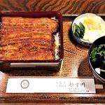 Unagiyasukawa - ふわふわの鰻です