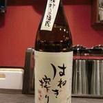 日本酒と音楽の店エイジ -