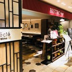 &ecle le bistro - 池袋パルコ本館8階にて!