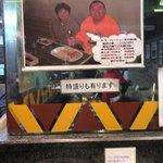 カレーとハンバーグの店 バーグ -