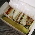 スリーコンカフェ - ランチボックスライト 朝バナナ(500円税込)